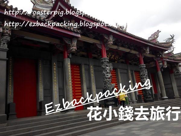 台北捷運一日遊景點:台北行天宮