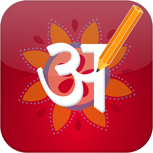 Best Hindi Article Writing Android Apps in 2019