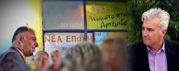 ΧΡΗΣΤΟΣ ΜΑΡΛΑΝΤΗΣ: «Ο Δημήτρης Μάρκου ξέρει τι κάνει;» - anatakti.gr