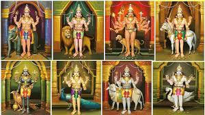 Image result for अषॠट भैरव