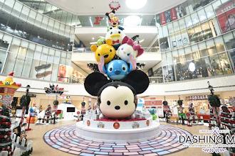A Tsum-Tacular Christmas from SM City North EDSA   Christmas Launch