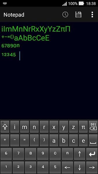 mathematical-keyboard-e-screenshot-2