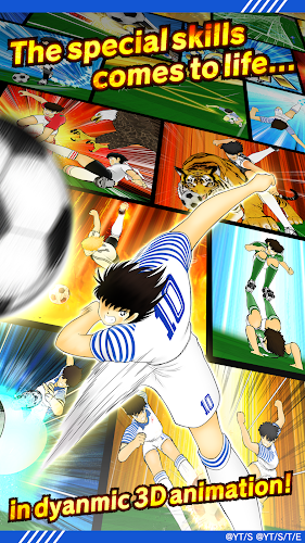 Captain Tsubasa: Dream Team Screenshot 03