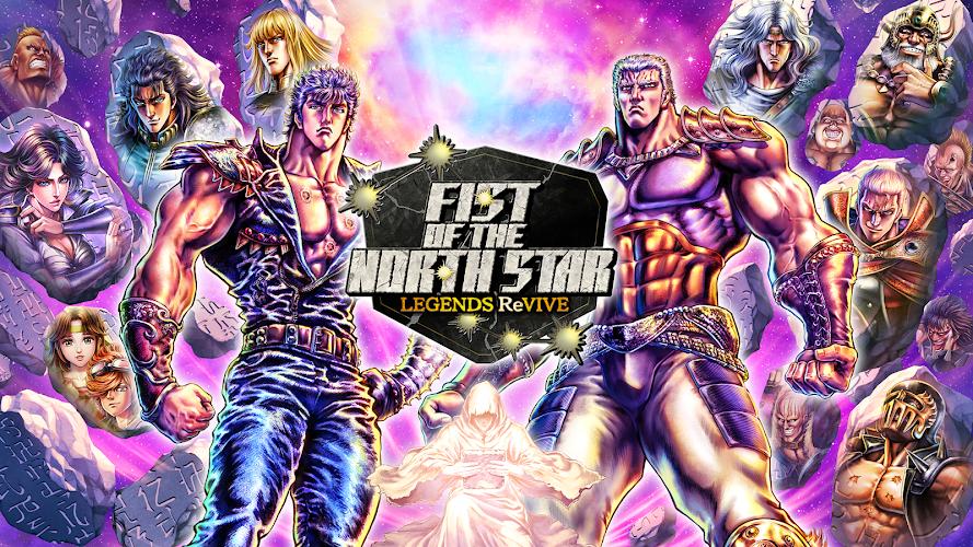 FIST OF THE NORTH STAR Screenshot 01