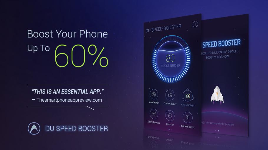 برنامج تسريع جهازك الاندرويد DU Speed Booster 1.4.5