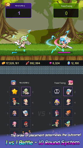 Hero Evolution 2 Screenshot 04