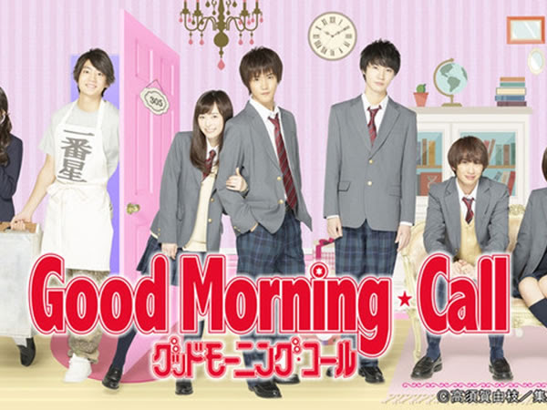 愛情起床號 Good Morning Call