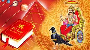 Image result for शनि देव लाल किताब उपाय