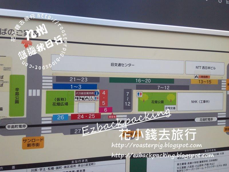 熊本交通中心(熊本交通センター)路線排隊位置圖