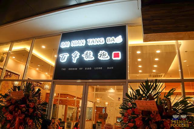 Bai Nian Tang Bao 百年龙袍 manila