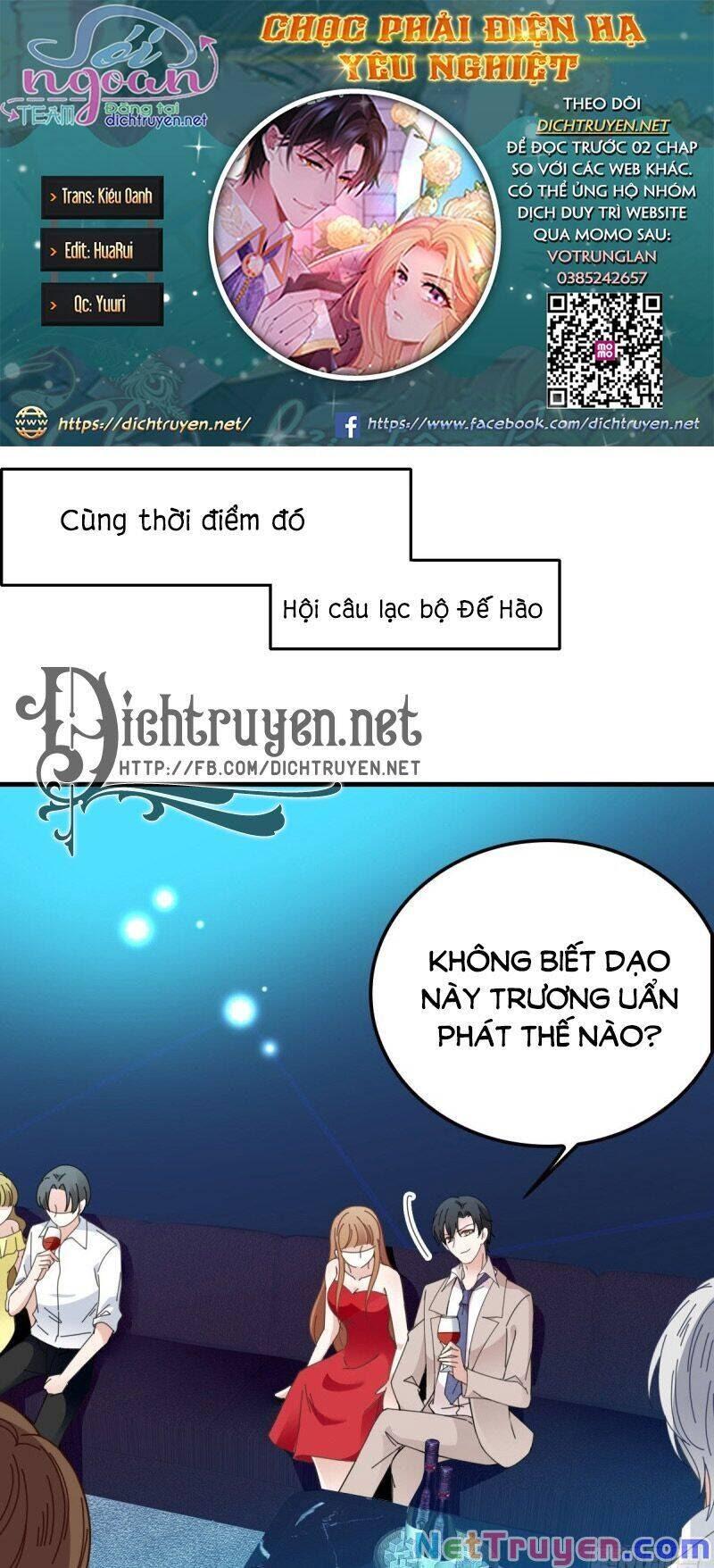 Chọc Phải Điện Hạ Yêu Nghiệt Chapter 68 - Trang 1
