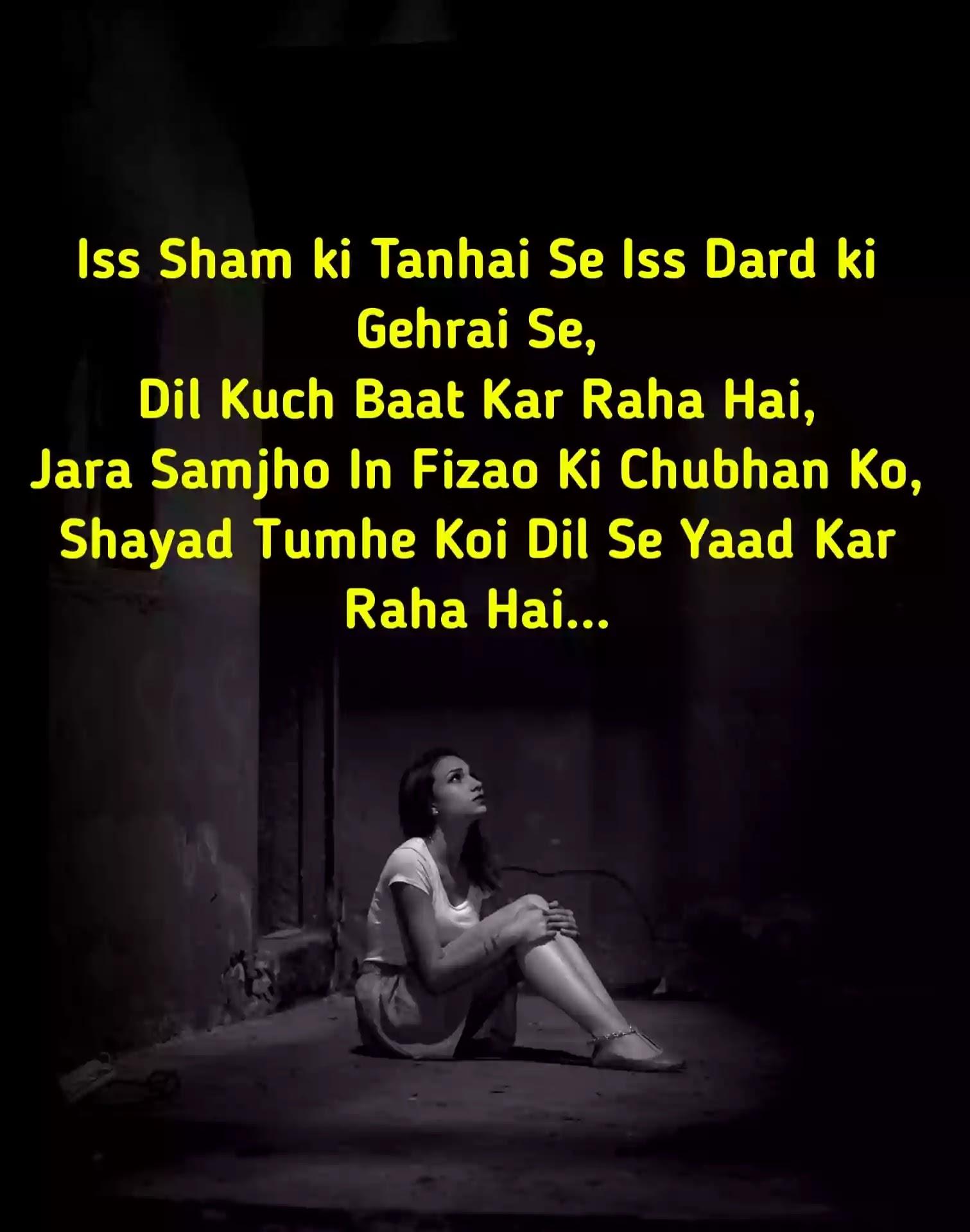Yaad Teri shayari