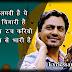Crazy Lagdi Lyrics Feat Swaroop Khaan - Motichoor Chaknachoor
