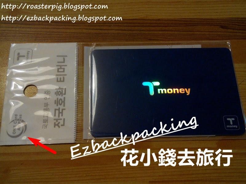 ONE CARD ALL PASS版本:TMONEY