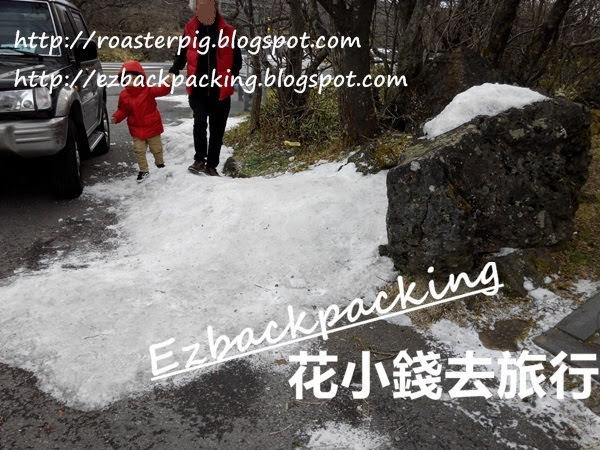 漢拿山下雪