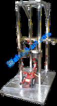 Steering Tube Tester