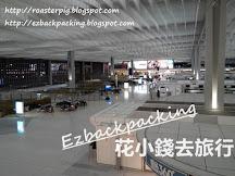 香港機場過夜攻略:第二客運大樓休息+T2購物好去處