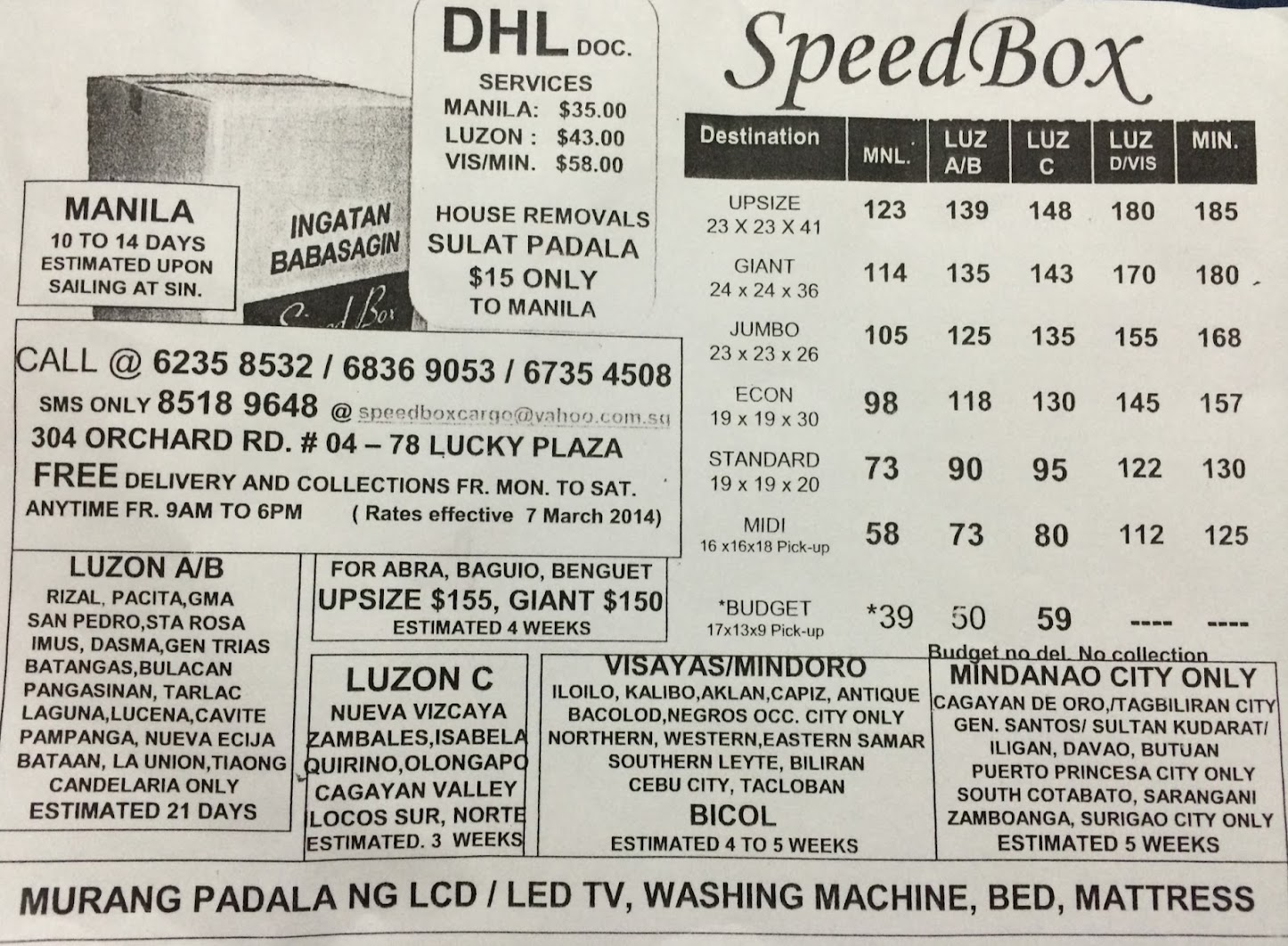 speed box balikbayan box