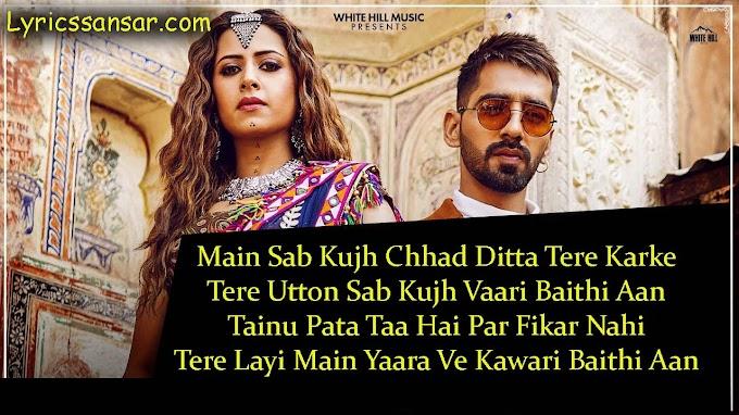 Laare Lyrics : Maninder Buttar &. Sargun Mehta | B Praak | Jaani