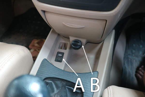 Mengetahui Fungsi Tombol dan Tuas Pada Mobil