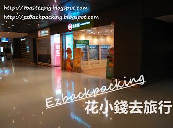 深夜營業的香港機場店鋪