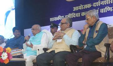 अखिल भारतीय दर्शन परिषद का तीन दिवसीय 64वाँ अधिवेशन प्रारंभ