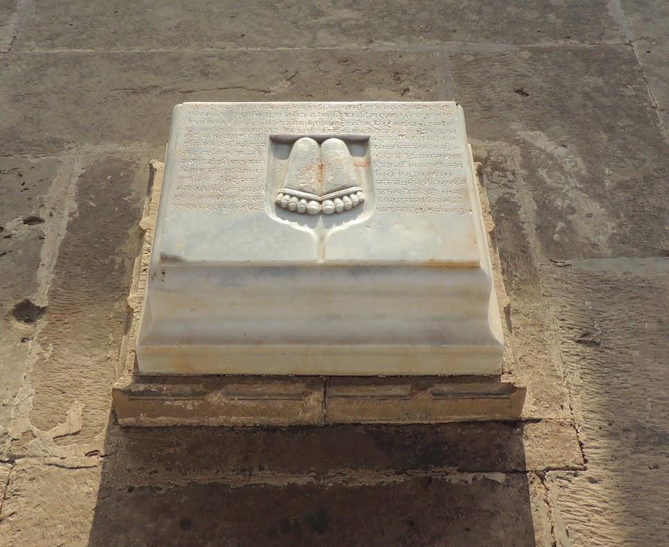 Memorial stone of Queen