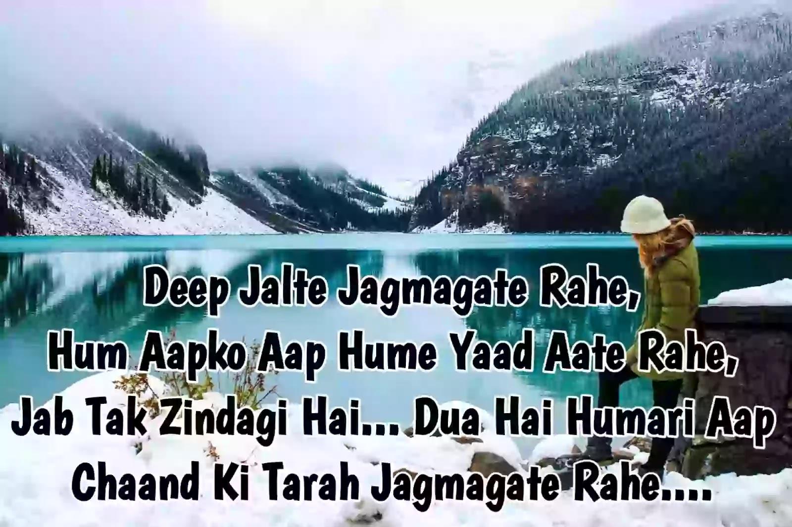 Shayari on yaad in Hindi