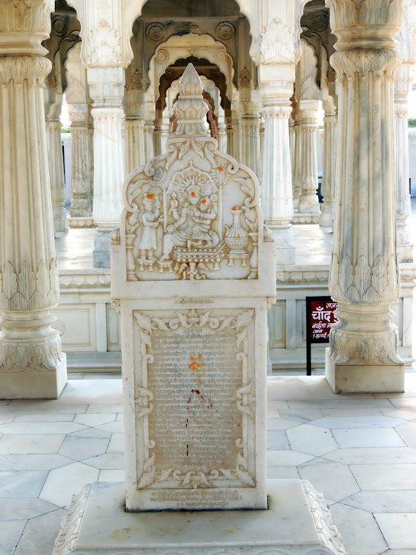 Memorial stone of king