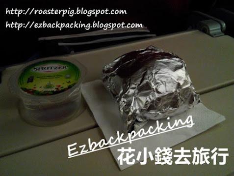 香港航空HX284飛機餐