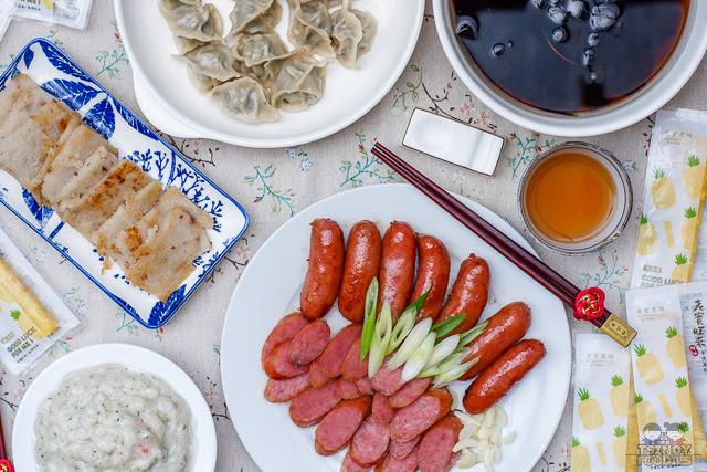 Abalone Salad, Shrimp Pork And Kutsay Frozen Home Made Dumplings, Taro Cake, Taiwan Black Bridge Sausage (Garlic), Grass Jelly and Frozen Baked Pineapple
