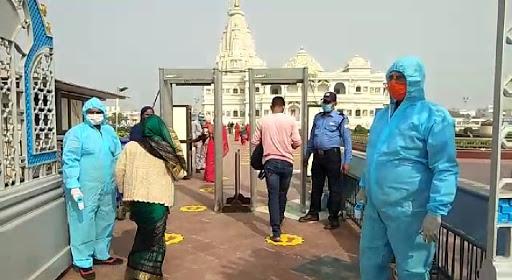 आम भक्तों के लिए खुले प्रेम मंदिर के पट