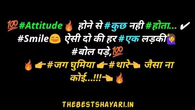 Badmashi status in Hindi photo