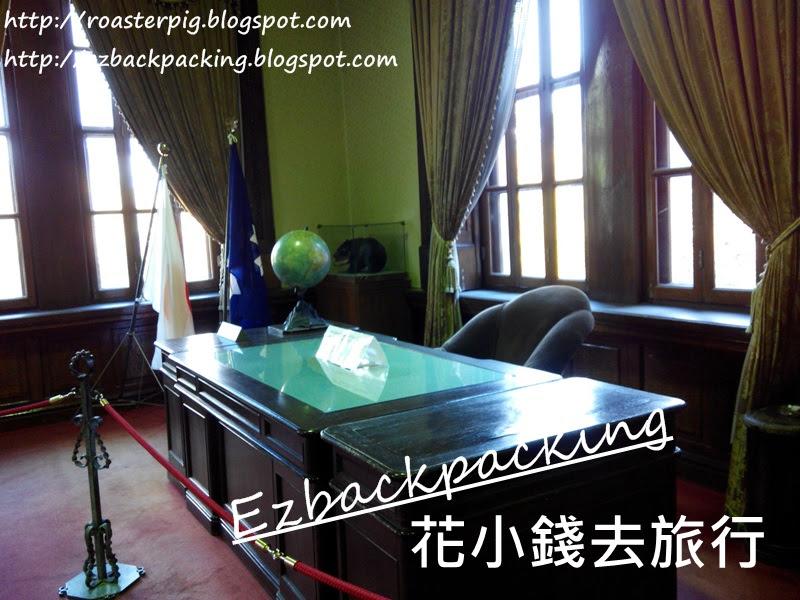 北海道廳舊本廳舍知事辦公室