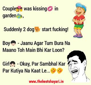 Pure non veg jokes Hindi images
