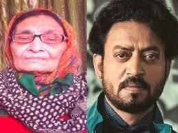 actor irrfan khan died: मां थी तो दुआएं साथ थी ...
