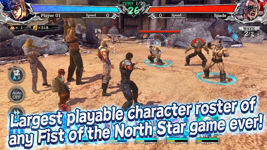 FIST OF THE NORTH STAR Screenshot 02