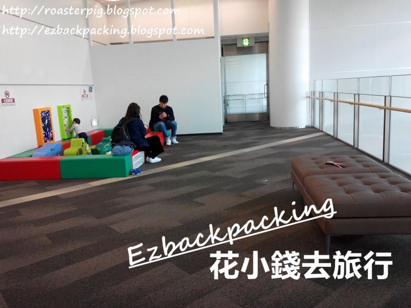 福岡機場候機室兒童遊樂區
