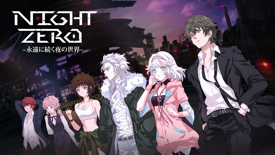 NightZero Screenshot 01
