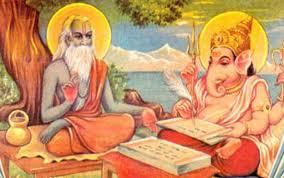 Image result for veda vyasa