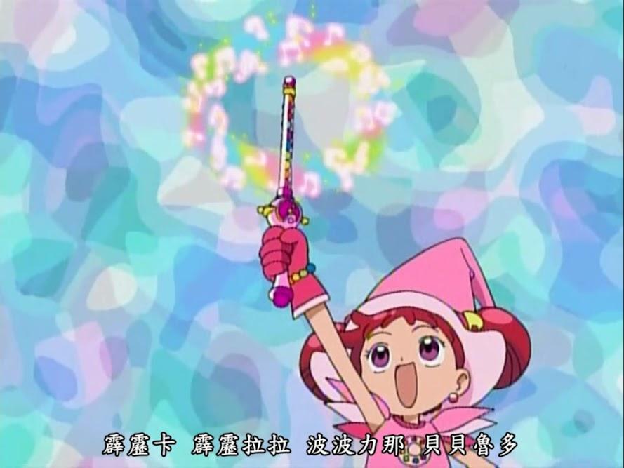 Anton的Blogger Site: 小魔女DoReMi 第一部