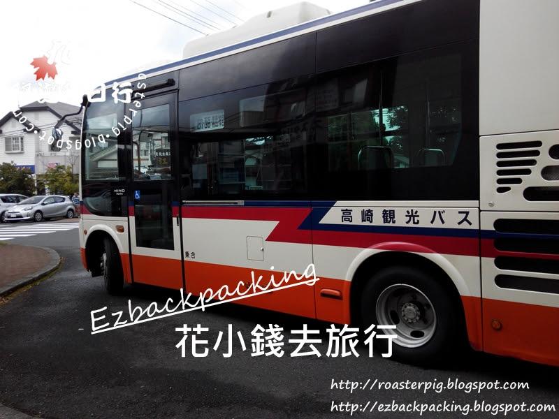 高崎觀光巴士外觀