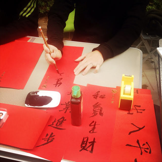 Chinese New Year Couplets, spring festival couplets, hong kong, chinese calligraphy, 春聯, 中國新年, 農曆新年, 春節