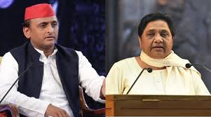 Image result for mayawati akhilesh joint conference today