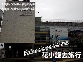 水社旅客中心日月潭線巴士總站