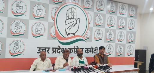 धान खरीद में हो रही है व्यापक अनियमितता एवं भ्रष्टाचार के खिलाफ कांग्रेस का 22 अक्टूबर को सभी जिला मुख्यालयों पर व्यापक विरोध प्रदर्शन: अजय कुमार लल्लू