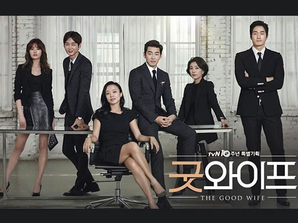 傲骨賢妻 第2集 The Good Wife