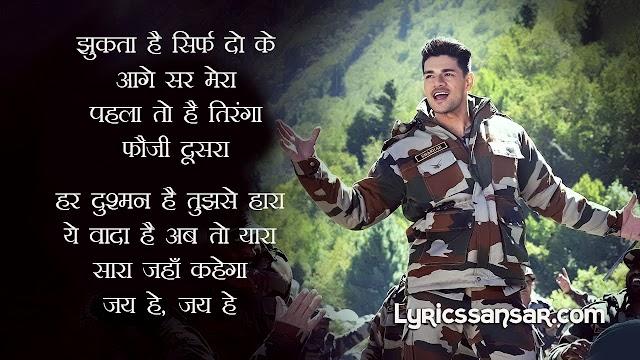 Jai He Lyrics : Satellite Shankar | Sooraj Pancholi, Megha Akash
