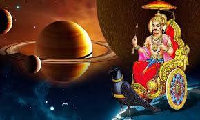 Astrology Tips Know Some Facts About Shani Grah - शनि से ...
