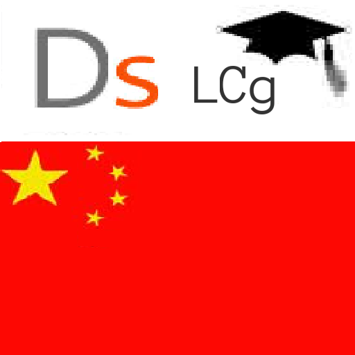 Doms learn Chinese: Word Game v17.1 released!